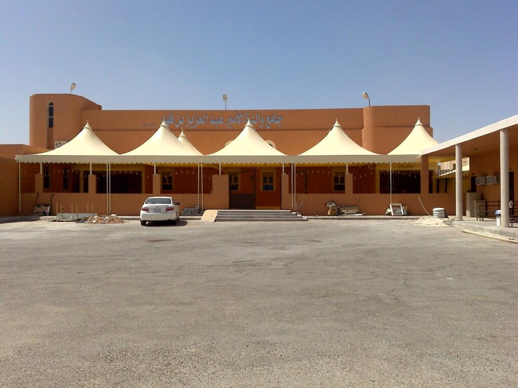 بالصور مظلات مساجد لتغطية المساجد والساحات بالرياض 0500022402